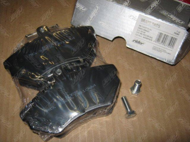 Колодка торм. диск. VW CADDY 95-04, CHERY AMULET передн. (RIDER)