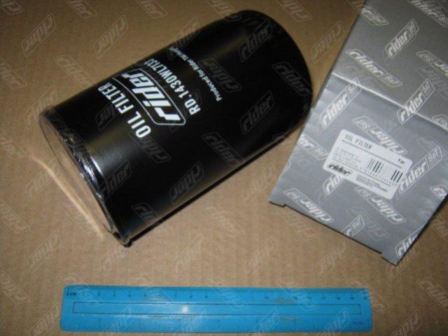 Масляный фильтр BOSCH 0 451 203 087