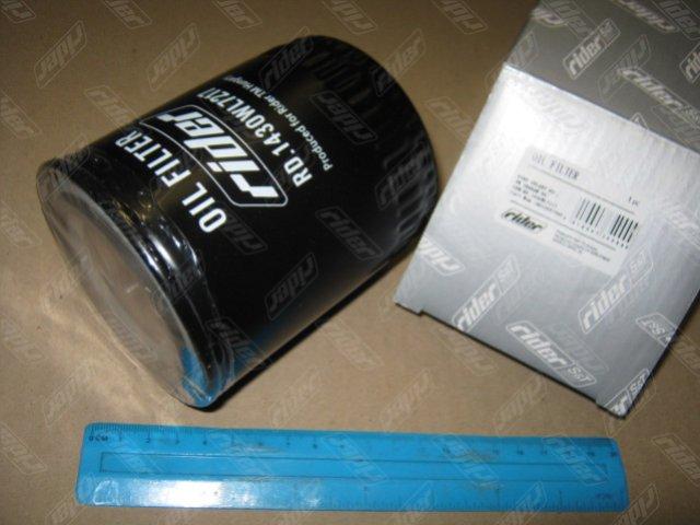 Масляный фильтр BOSCH 0 451 103 290