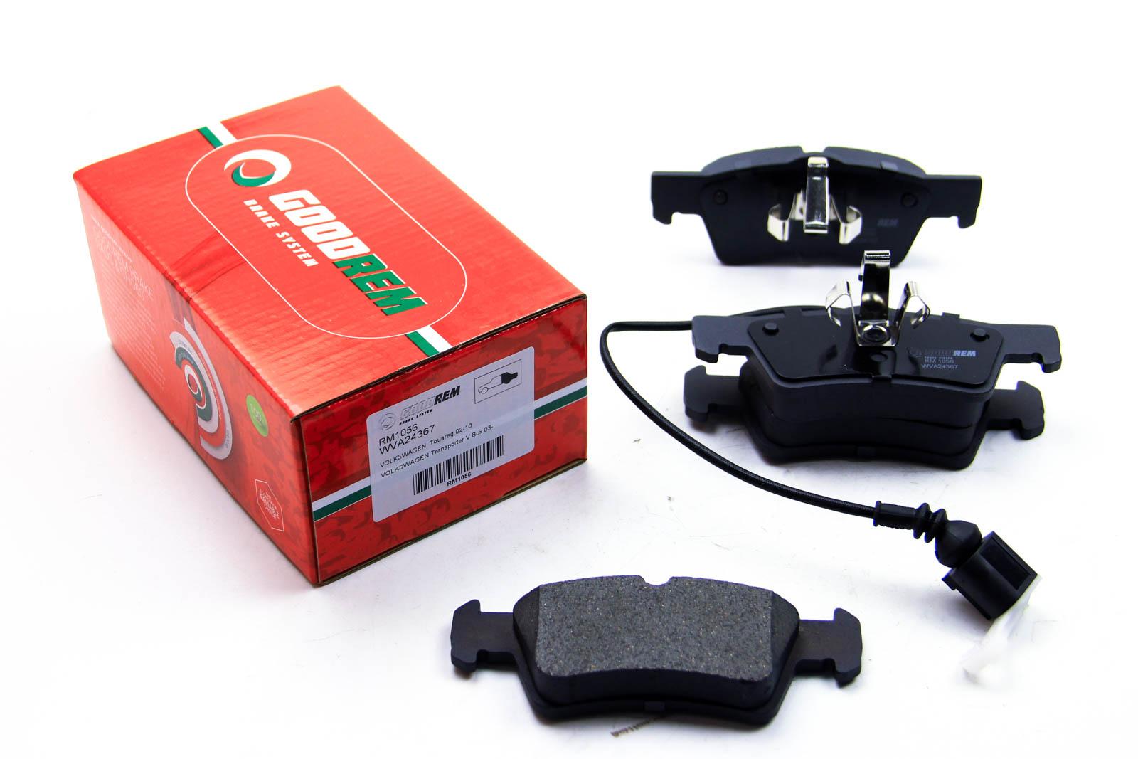 Тормозные колодки зад. T5 03- (ATE)(диски 333x32.5mm)