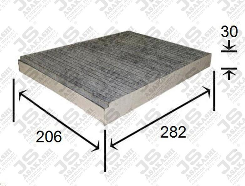 Фильтр салона угольный 282/206/30