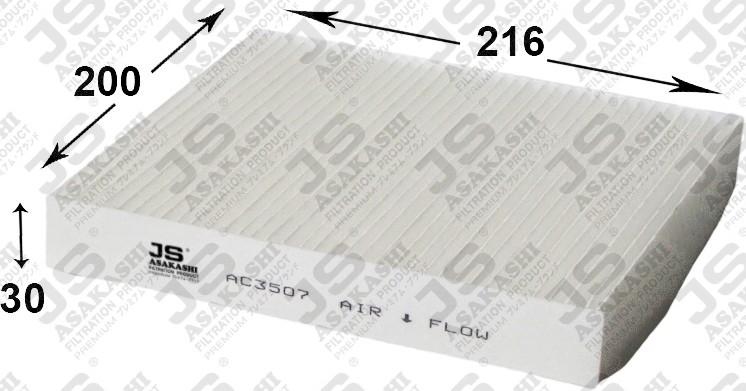 Фильтр салона (216/200/30)