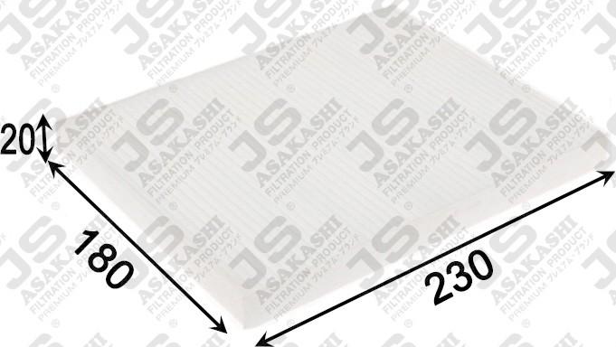 Фильтр салона (230/180/20)