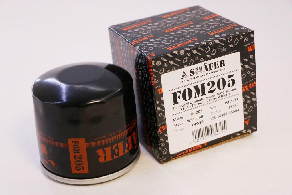 Фильтр масляный SHAFER FOM205, SHAFER, FOM205