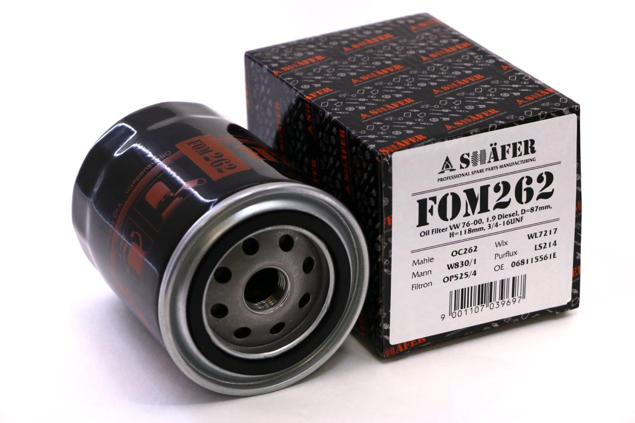 Фильтр масляный VW 76-00, 1.9 Diesel, D=87mm, H=118mm, 3/4-16UNF'