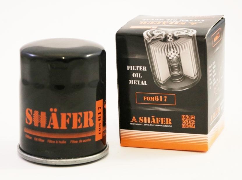 Фильтр масляный SHAFER FOM617