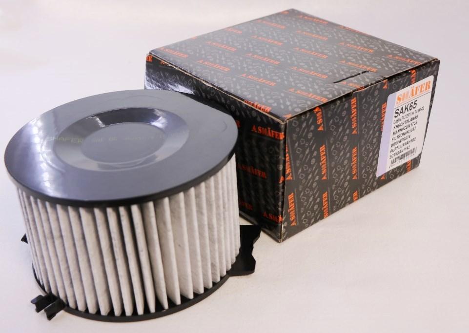 Фильтр салонный SHAFER SAK65