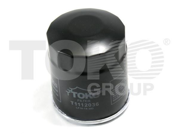 Фільтр мастила MAZDA 6 1.8 16V, 2.0I 16V 03.04-, FORD FOCUS C-MAX 1.8I 16V, 2.0I 03.10-, MONDEO III 1.8I 16V, 2.0I 16V 02.11-