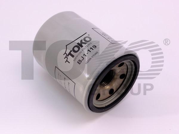 Фільтр мастила NISSAN MAXIMA 2.0I,3.0I 95-, PATHFINDER 3.3I 12V 95.10-, 4.0I 24V 05.01-, INFINITI FX45/M45 4.5I 32V 06.07-