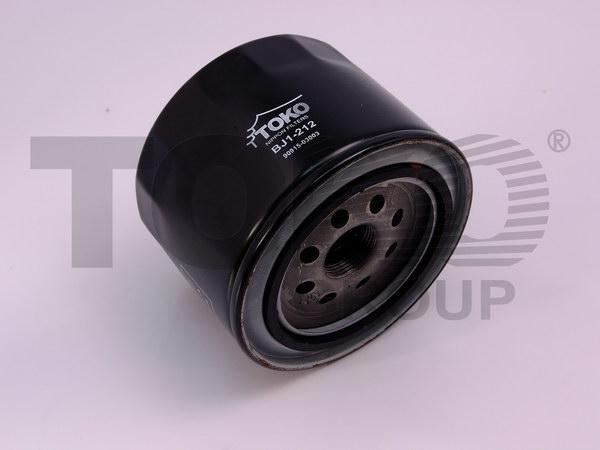 Фільтр мастила TOYOTA 1.8D,2.0D,2.0TD 86-