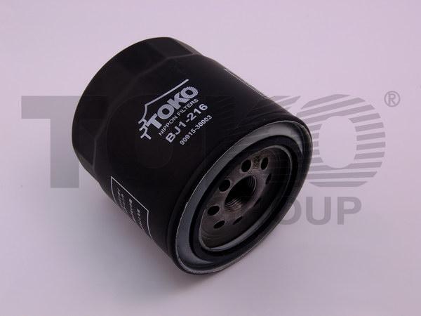 Фільтр мастила TOYOTA AVENSIS T25 2.0 D-4D 02- / COROLLA E12 2.0 D-4D 02- / PICNIC 2.0TDi 16V CLM20L 1CDFTV 01- / RAV 4 II 2.0 D-4D 02-