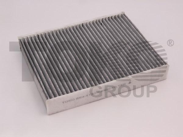 Фільтр кондиціонера вугільний FORD FIESTA/FUSION 1.3/1.4/1.6 , 1.4 TDCI 11/01-