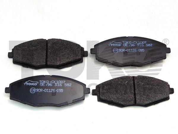Колодки гальмівні дискові з пластинами, перед. DAEWOO LANOS 1.4,1.5 OHC 97- ,MATIZ 97-