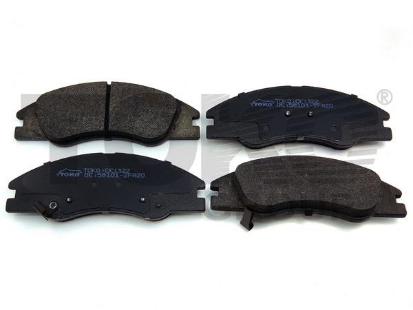 Колодки гальмівні дискові з пластинами, перед. KIA CERATO 1.6,2.0,1.5CRDI,1.6CRDI,2.0CRDI 04.04-