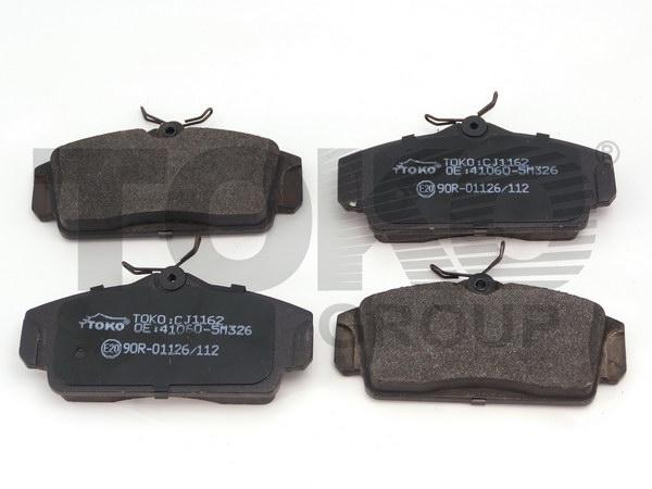 Колодки гальмівні дискові з пластинами, перед. NISSAN PRIMERA P11 +ABS 98.04-,PRIMERA KOMBI WP11 98-