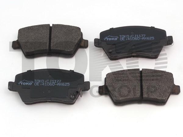 Колодки гальмівні дискові з пластинами, перед. NISSAN MICRA (K12) 1.0,1.2,1.4,1.6,1.5DCI 03-, NOTE (E11) 06-, RENAULT CLIO III 05-, KANGOO 08-