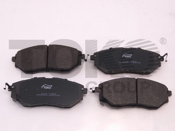 Колодки гальмівні дискові з пластинами, перед. SUBARU LEGACY 2.0 05/2003-/OUTBACK 2.5 03-/TRIBECA(B9) 3.0 2005-