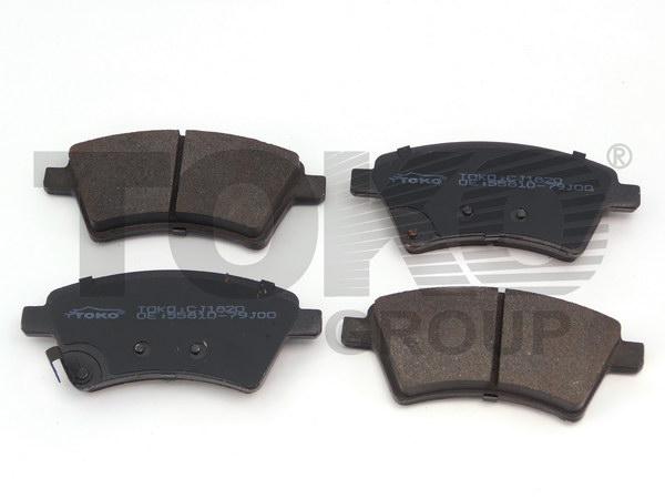Колодки гальмівні дискові з пластинами, перед. SUZUKI SX4 (HUNGURY) 06-