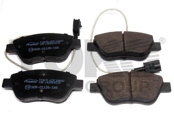 Колодки гальмівні дискові з пластинами, перед. CITROEN NEMO / FIAT QUBO, FIORINO / PEUGEOT BIPPER 2010-