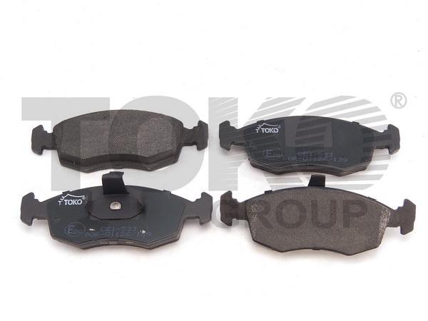 Колодки гальмівні дискові з пластинами, перед. FIAT PALIO 1.6 16V,1.7D,1.9TD 00.09-,DOBLO 1.2,1.9D 01-,PUNTO 1.8I HGT 16V 99-