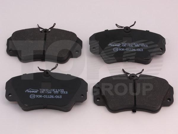 Колодки гальмівні дискові з пластинами, перед. OPEL OMEGA A+B 2.6I,3.0I,2.5V6,2.5TD,3.0V6 24V 9/89-94-