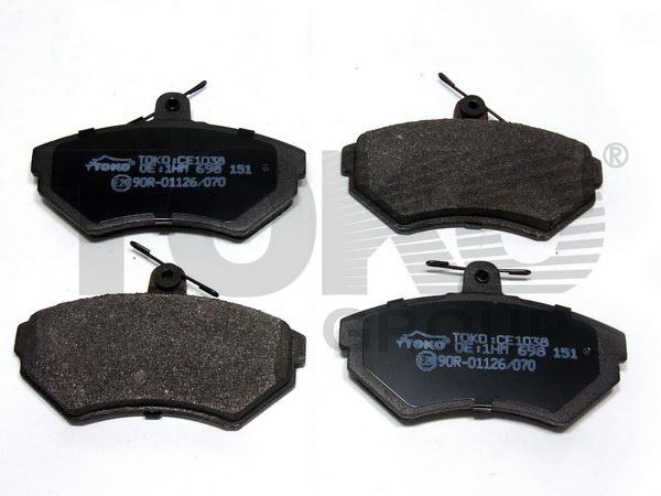 Колодки гальмівні дискові з пластинами, перед. VOLKSWAGEN CADDY 95-, GOLF III 91-, VENTO 91-, POLO  97-, LUPO 99-, SEAT CORDOBA /IBIZA 93-02