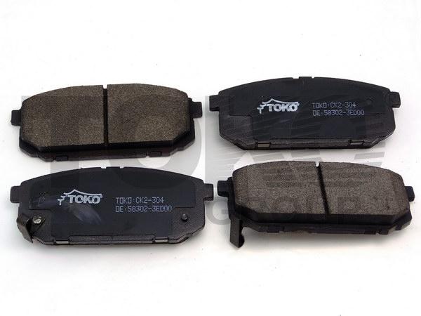 Колодки гальмівні дискові з пластинами, зад. KIA SORENTO 2.4 ,3.5I V6,2.5CRDI  02-
