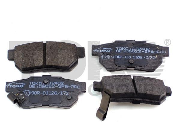 Колодки гальмівні дискові з пластинами, зад. HONDA ACCORD -90,CIVIC/CRX 87-92,CONCERTO 90-,PRELUDE 86-87