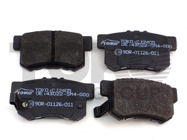 Колодки гальмівні дискові з пластинами, зад. HONDA ACCORD CB 89.11-93,CC,CD 93-, CIVIC 1.6I 16V, 1.7I 16V 01-, LEGEND 2.7 87-90,PRELUDE,ROVER 620