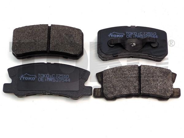 Колодки гальмівні дискові з пластинами, зад. MITSUBISHI PAJERO 2.5TD,3.2TDI,3.5I 00.02-