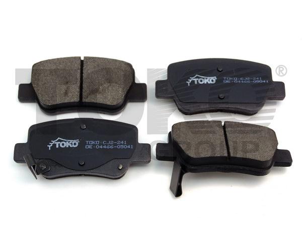 Колодки гальмівні дискові з пластинами, зад. TOYOTA AVENSIS (T27 saloon/wagon) 1.6;1.8;2.0 2009-