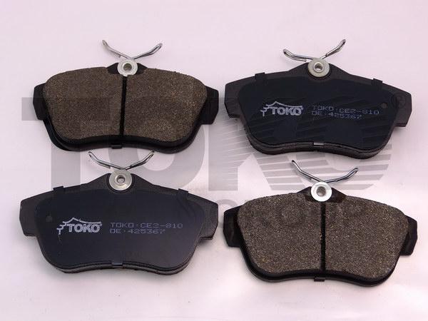 Колодки гальмівні дискові з пластинами, зад. CITROEN JUMPY / FIAT SCUDO / PEUGEOT EXPERT 2007-
