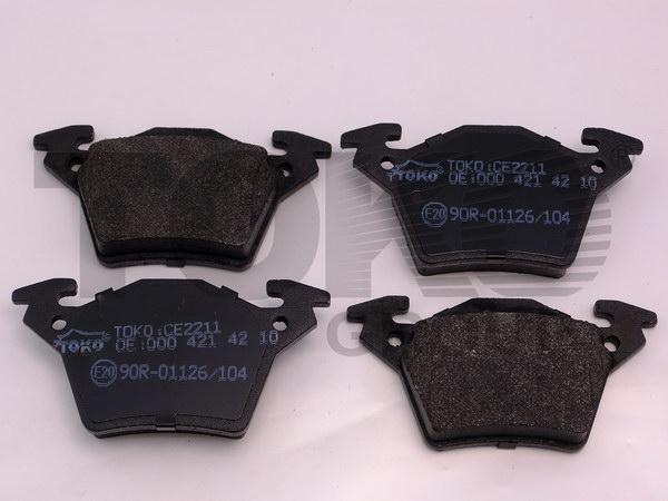 Колодки гальмівні дискові з пластинами, зад. MERCEDES VITO 108,110,113 2,3 98-
