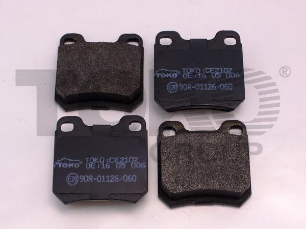 Колодки гальмівні дискові з пластинами, зад. OPEL OMEGA 1.8I, 2.0I, 2.3D/TD, 2.4I, 3.0I, 3.0I V6 89.09-03.07
