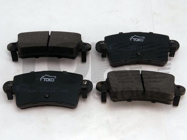 Колодки гальмівні дискові з пластинами, зад. OPEL MOVANO 01-,RENAULT MASTER II 01-